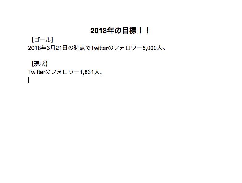 f:id:okasho777:20180101201245p:plain