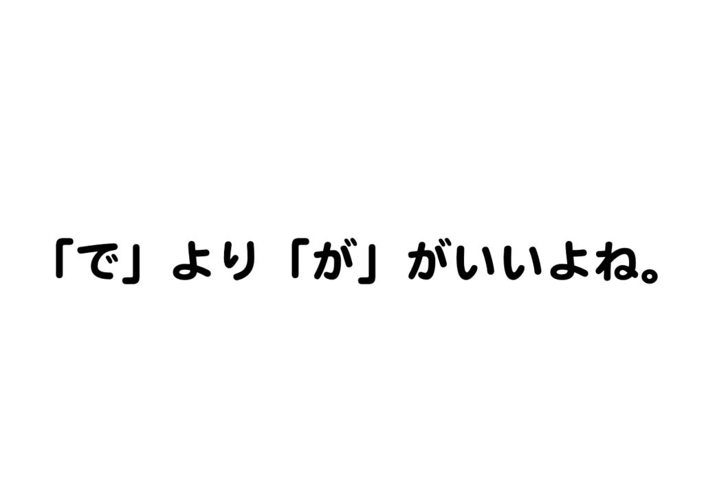f:id:okasho777:20180111105942p:plain