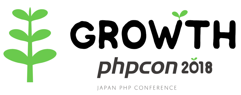 PHP Conference 2018 GROWTH