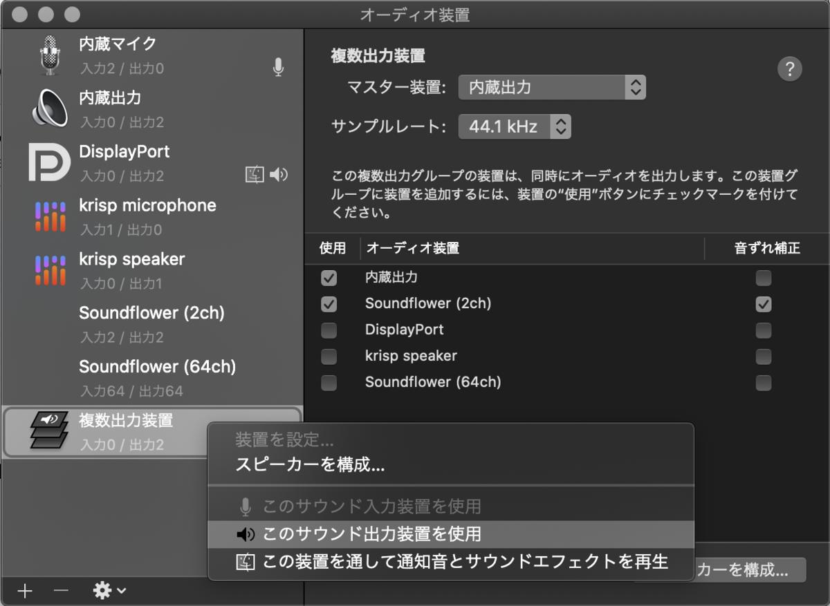 f:id:okashoi:20200419030611p:plain