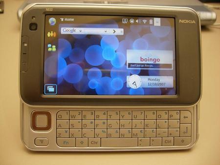 f:id:okashum:20071210203531j:image