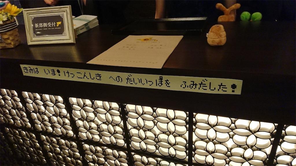 f:id:okasyo_0209:20190702174427j:image
