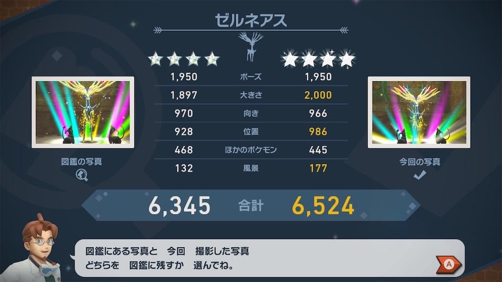 f:id:okasyo_0209:20210509222747j:image