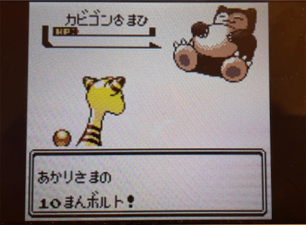 f:id:okasyo_0209:20211015013846j:image