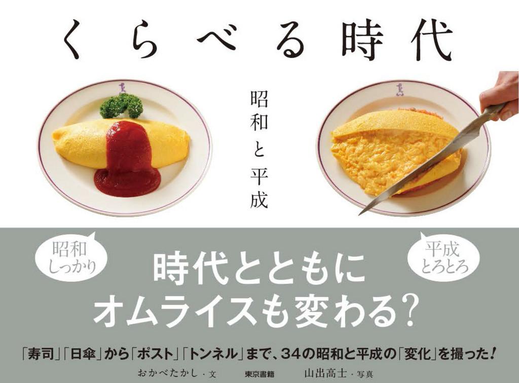 f:id:okataco:20170217102241j:plain