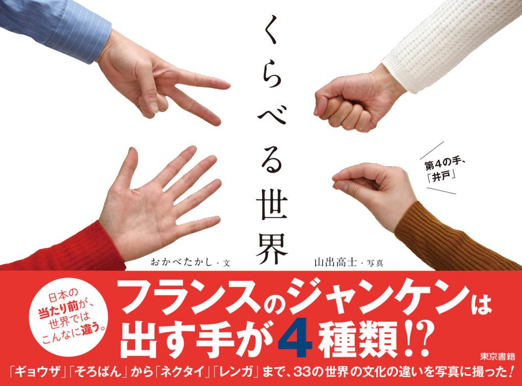 f:id:okataco:20180219112856j:plain