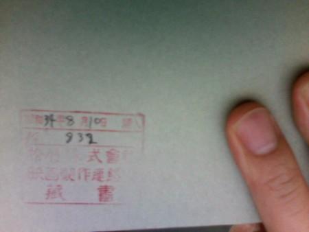 f:id:okatake:20110709141945j:image
