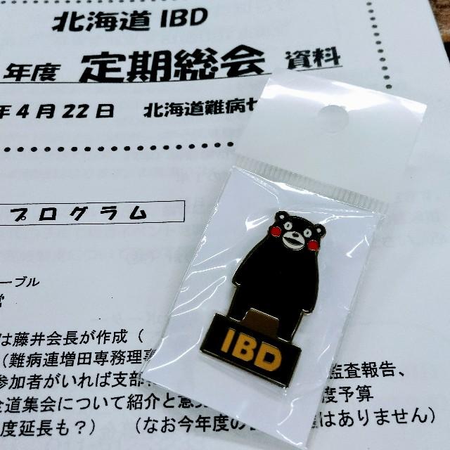f:id:okatamako:20180505091019j:image
