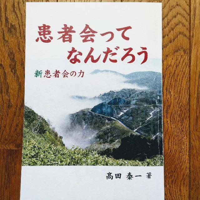 f:id:okatamako:20180505102705j:image