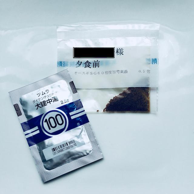 f:id:okatamako:20180614112334p:plain