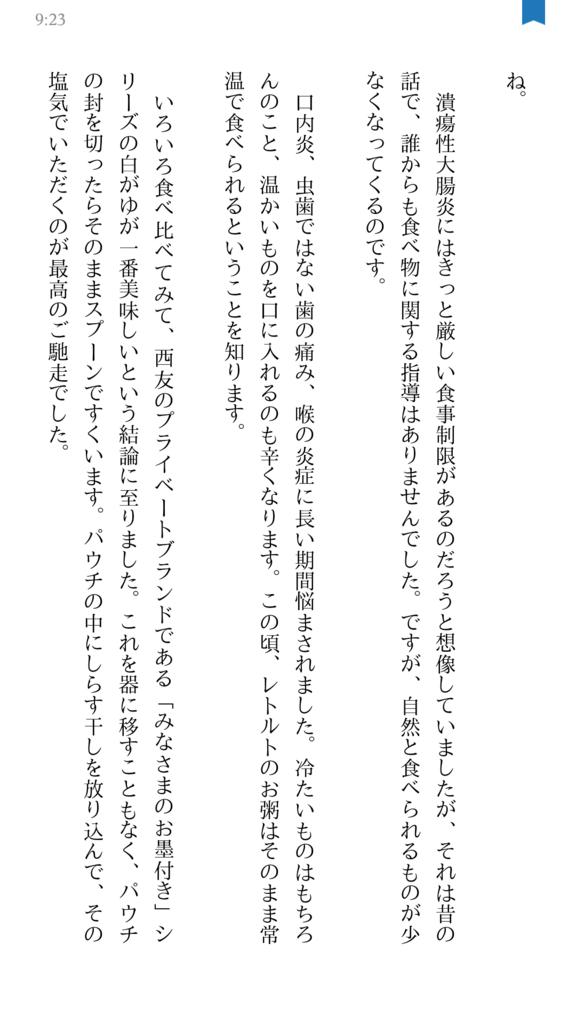 f:id:okatamako:20180707092759p:plain
