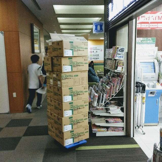 f:id:okatamako:20180707095104j:image