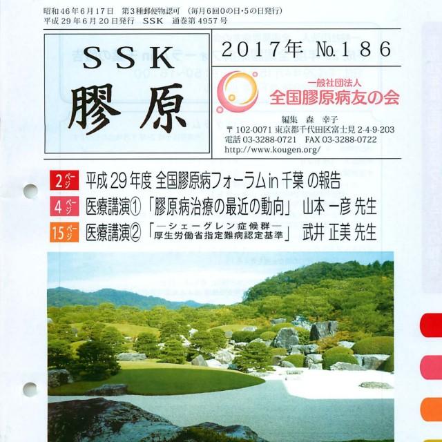f:id:okatamako:20190527104735j:image