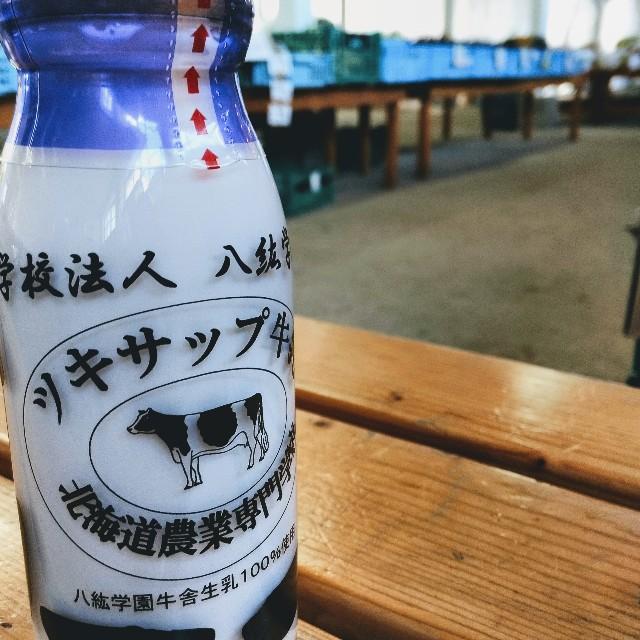 f:id:okatamako:20191207113303j:image