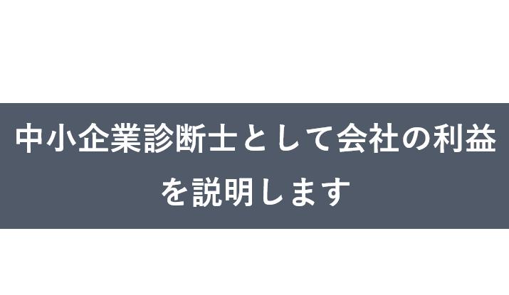f:id:okatasan-smec:20190331202757p:plain