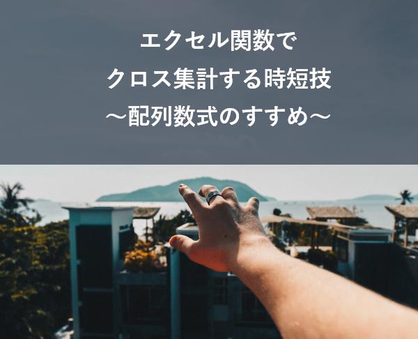 f:id:okatasan-smec:20191102101144p:plain