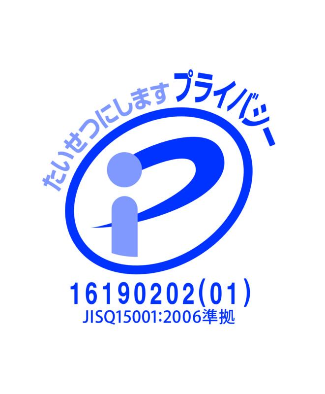 f:id:okatat:20100818170752j:image:w100