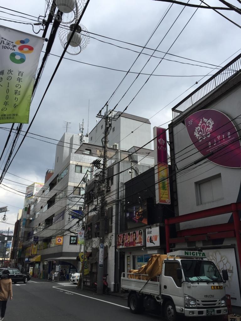 f:id:okatimati:20170404211912j:plain