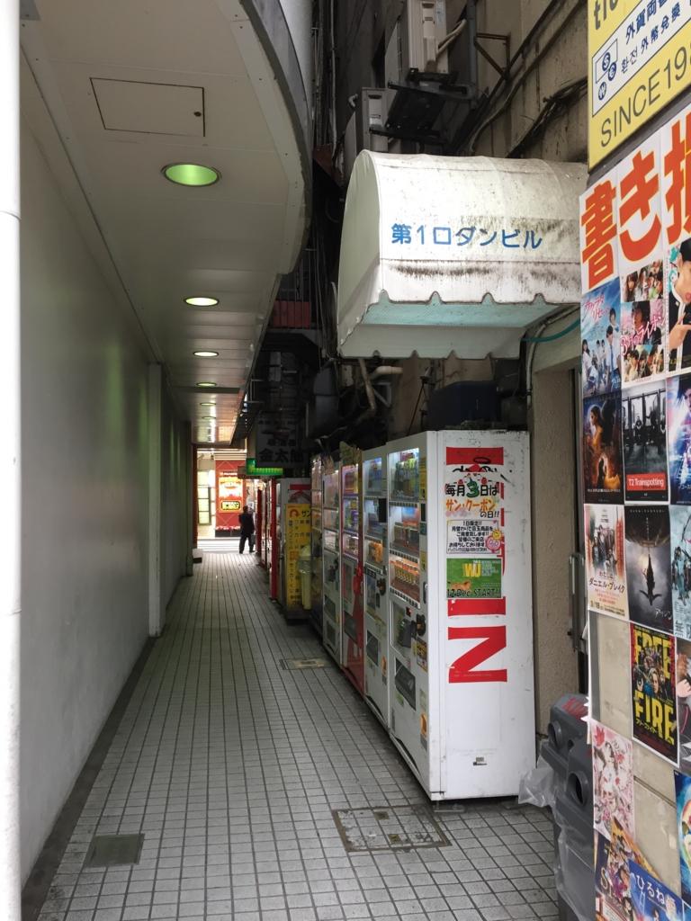 f:id:okatimati:20170404212743j:plain