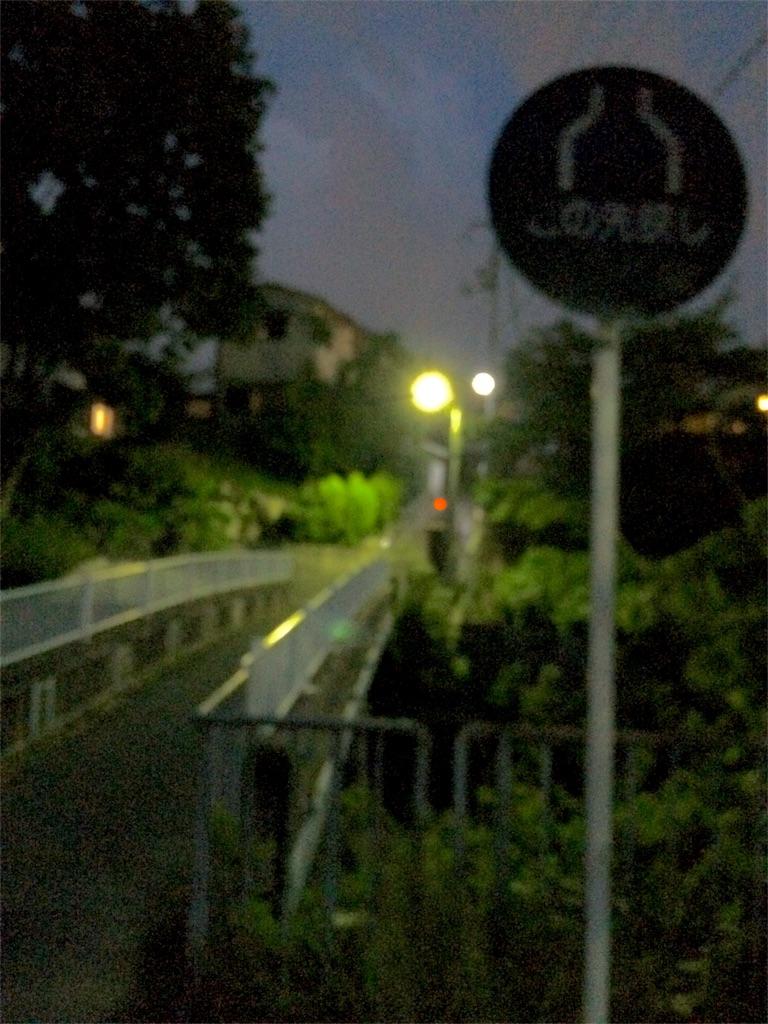 f:id:okawokudareba:20160802000531j:image