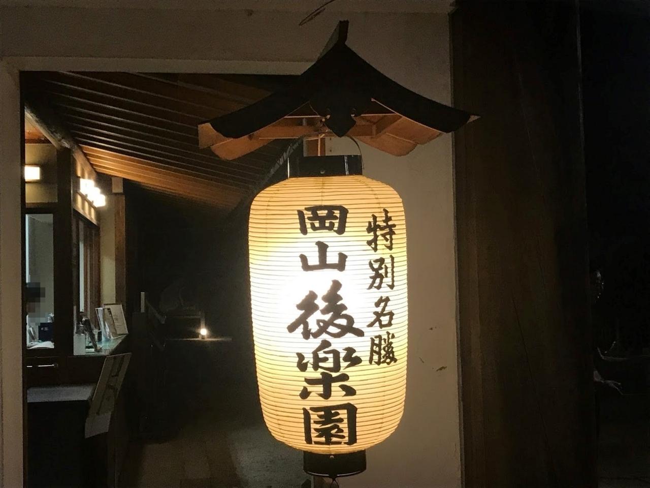 f:id:okayama_writers:20180820043528j:plain