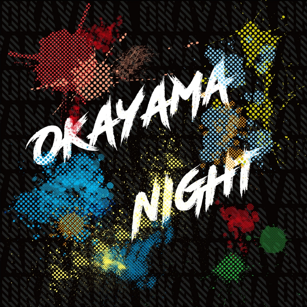 f:id:okayamadayo:20160701174602j:plain