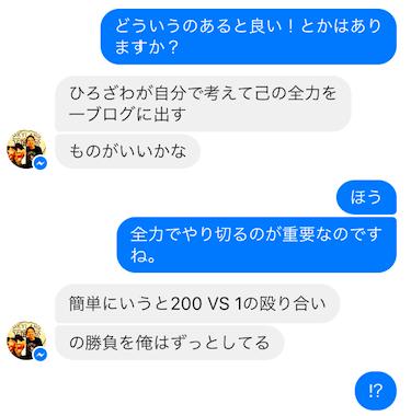 f:id:okayamadayo:20160702172933p:plain