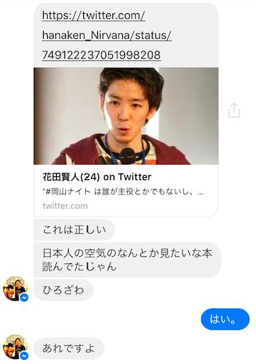 f:id:okayamadayo:20160702173937p:plain