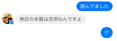 f:id:okayamadayo:20160702174034p:plain