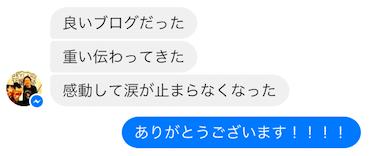 f:id:okayamadayo:20160702184300p:plain