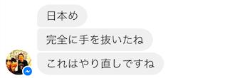 f:id:okayamadayo:20160702184357p:plain