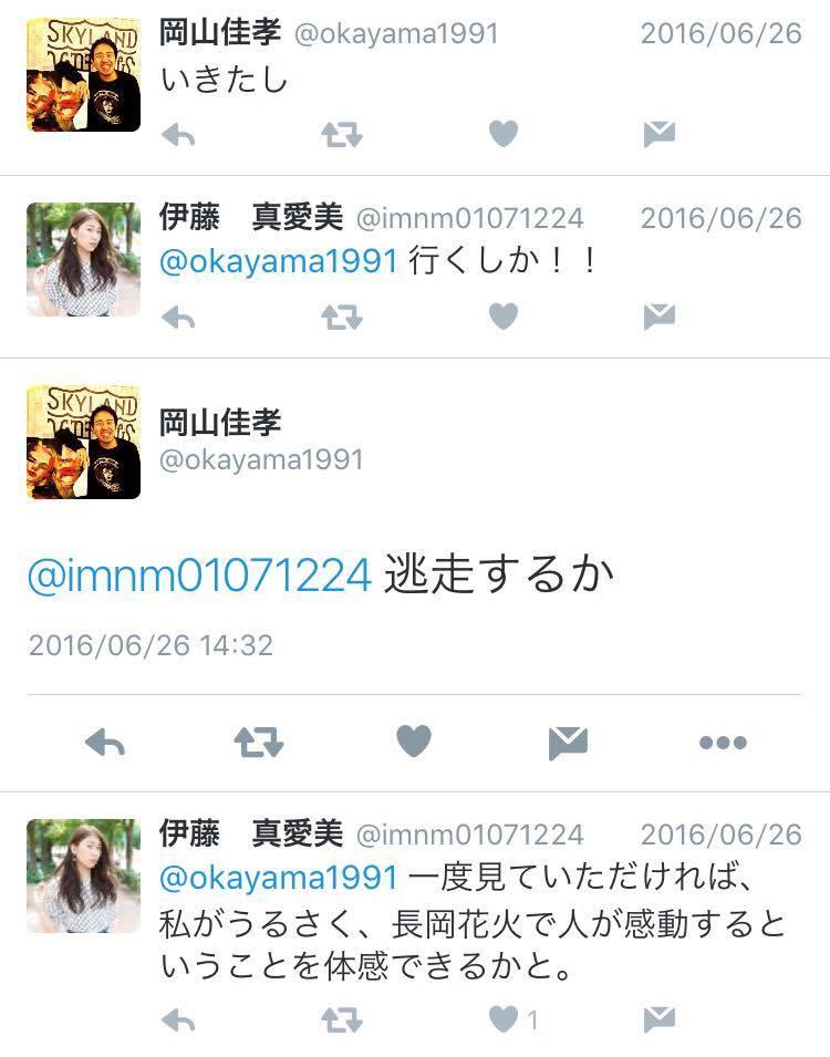 f:id:okayamadayo:20160704133127p:plain