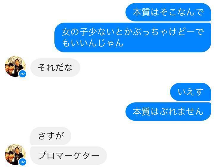 f:id:okayamadayo:20160704145711p:plain