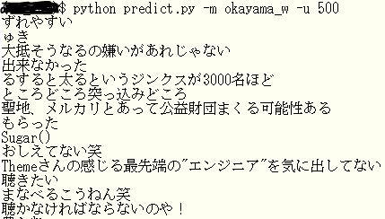 f:id:okayamadayo:20160707235426j:plain
