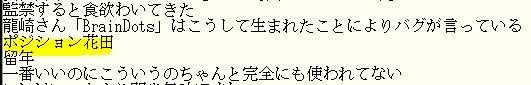 f:id:okayamadayo:20160708010748j:plain