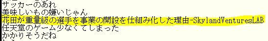 f:id:okayamadayo:20160708011026j:plain