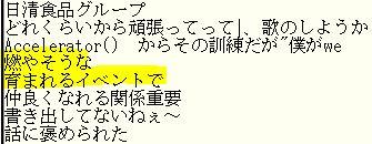f:id:okayamadayo:20160708011652j:plain