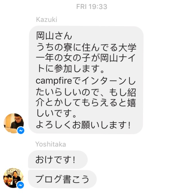 f:id:okayamadayo:20160709005314p:plain
