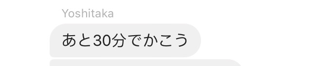 f:id:okayamadayo:20160709005356p:plain