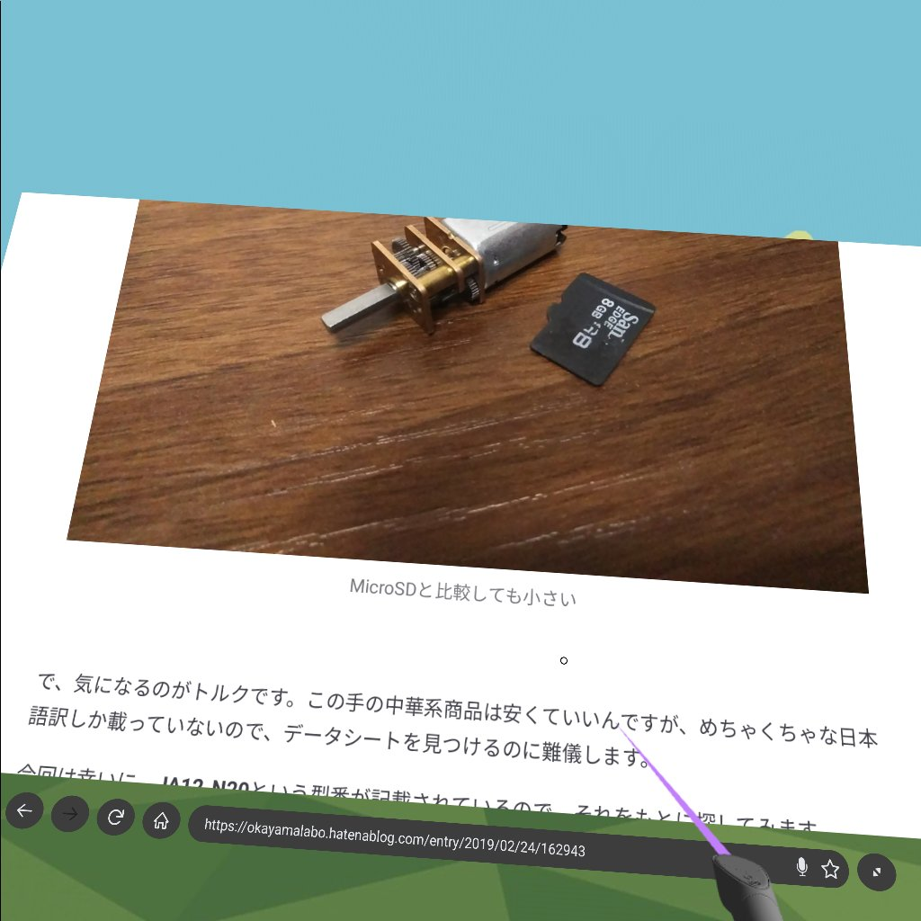 f:id:okayamalabo:20190225183522j:plain