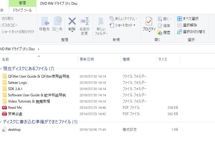 f:id:okayamalabo:20200120234948p:plain
