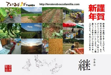 f:id:okayasukenji:20110105215337j:image