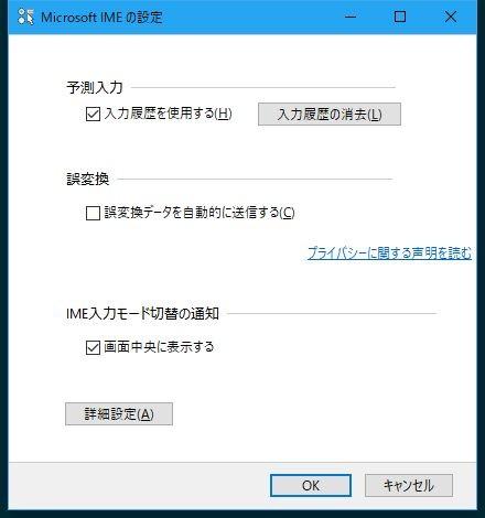 f:id:okayu-moka:20170520155730j:plain