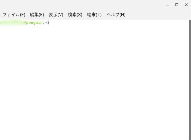 f:id:okayu-moka:20200314111005j:plain