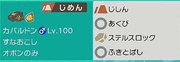 f:id:okayu0_10:20200701210131j:plain