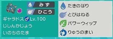 f:id:okayu0_10:20200701211401j:plain