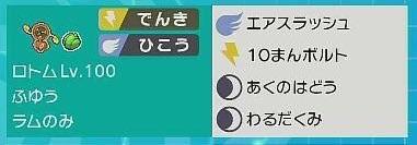 f:id:okayu0_10:20200701211746j:plain
