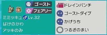 f:id:okayu0_10:20200701213353j:plain
