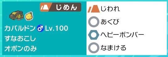 f:id:okayu0_10:20200901104901j:plain