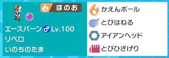 f:id:okayu0_10:20200901105835j:plain